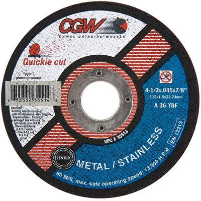 Ferrous Metals Blades (4.5 and 14 inch)